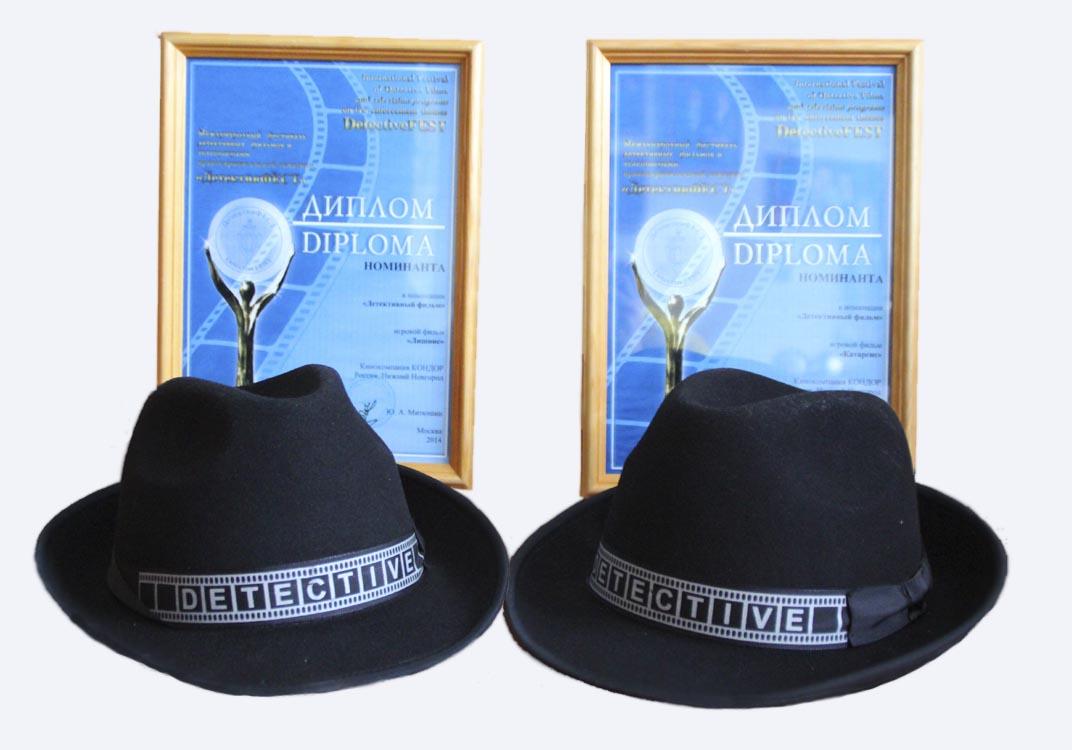 детектив награды