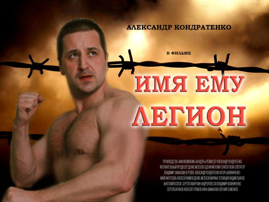 АФИНА КОНДОР